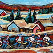 Pond Hockey Game In The Country Art Print