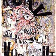 Portrait Of Kurt Vonnegut Art Print
