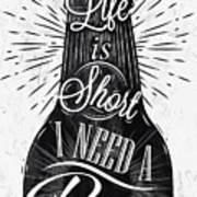 Poster Bottle Restaurant In Retro Art Print