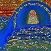 Prayer Of Jonah Art Print