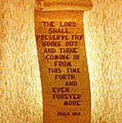 Psalm 121 Art Print by James Hammen