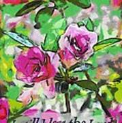 Psalm 34 1 Art Print