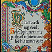 Psalms 23-3 Art Print