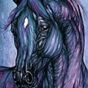 Psychodelic Deep Blue Art Print