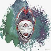 Punu Mask - Maiden Spirit Mukudji Art Print