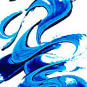 Pure Water 314 - Blue Abstract Art By Sharon Cummings Art Print