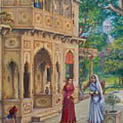 Purnamasi In House Of Kirtida Art Print