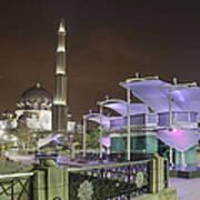 Putra Mosque At Night Art Print
