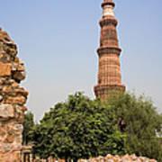 Qutub Minar Art Print
