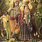 Radha-krishna Radhakunda 2 Art Print by Lila Shravani