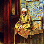 Reading In 1888 Art Print