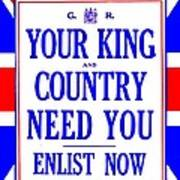 Recruiting Poster - Britain - King And Country Art Print