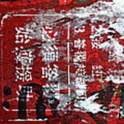 Red Black White Art Print