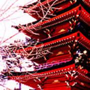 Red Pagoda Art Print