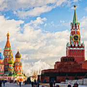 Red Square Of Moscow - Featured 3 Art Print