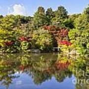 Reflection In Kyoyochi Pond In Autumn Ryoan-ji Kyoto Art Print