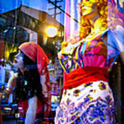 Reflections In The Life Of A Mannequin Art Print