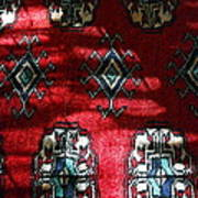 Reflections On A Persian Rug Art Print