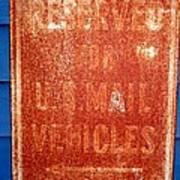 Reserved Art Print