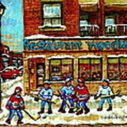 Restaurant Woodland Pizza Rue Wellington Verdun Original Hockey Art Montreal Paintings Commissions   Art Print