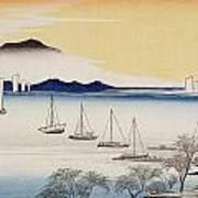 Returning Sails At Yabase Art Print