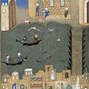 River Tigris In Baghdad Art Print