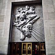 Rockefeller News Art Print