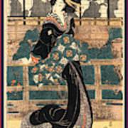 Roka No Geigi, Entertainer Standing On A Veranda Art Print