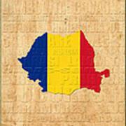 Romania Art Print