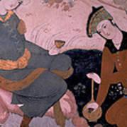 Rubaiyat 0f Omar Khayyam Art Print