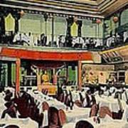 Ruby Foo Den Chinese Restaurant In New York City Art Print