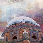 Rukh E Alam Art Print by Catf