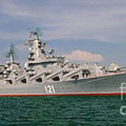 Russian Cruiser Moskva Art Print