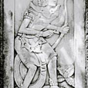 Sacred Bali Art Print