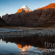 Sacred Mountain In Tibet - Mount Kailash Art Print