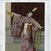 Sada Yacco  Japanese Actress Who Toured Art Print