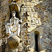 Sagrada Familia - Barcelona Spain Art Print