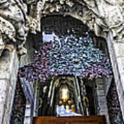 Sagrada Familia Doors - Barcelona - Spain Art Print