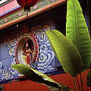 Saigon Temple Art Print