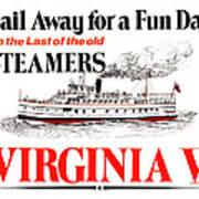 Sail Away For A Fun Day Art Print