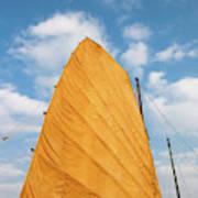 Sail Of A Boat, Ha Long Bay, Quang Ninh Art Print