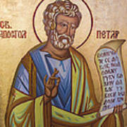 Saint Apostle Peter Art Print