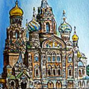 Saint Petersburg Russia The Church Of Our Savior On The Spilled Blood Art Print by Irina Sztukowski
