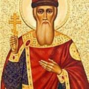 Saint Vladimir Art Print