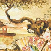 Sakura Art Print by Mo T