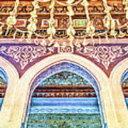 Salam Mosque Art Print
