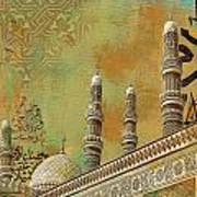 Saleh Mosque Art Print