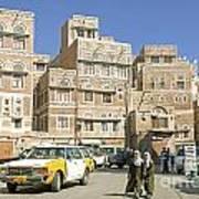 Sanaa Old Town In Yemen Art Print