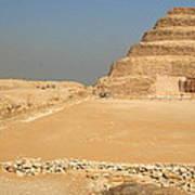Saqqara Step Pyramid Art Print