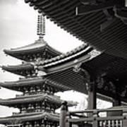 Senso-ji Temple In Tokyo  Art Print